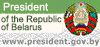 The Official Internet Portal of the President of the Rebublick of Belarus